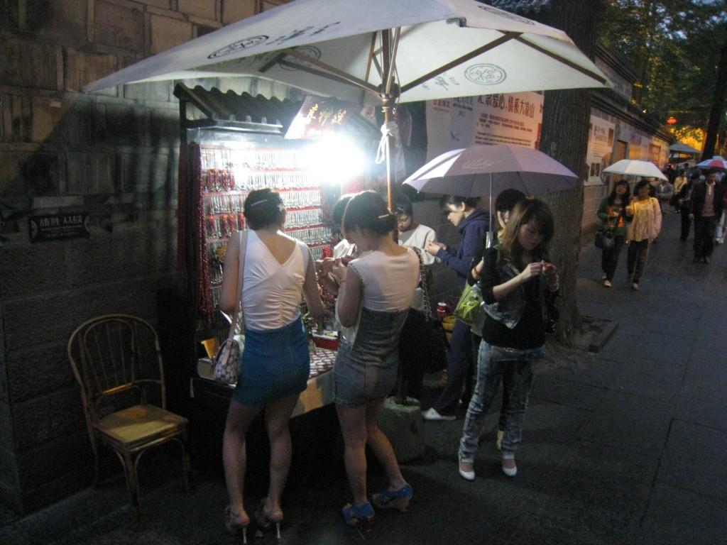 锦里街景MM2