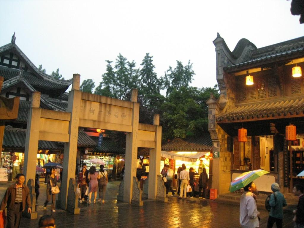 锦里-西蜀第一街