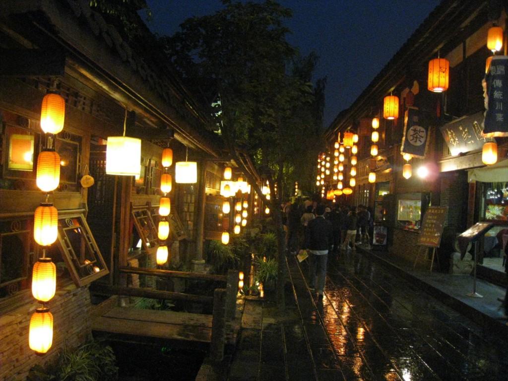 锦里-环河酒吧