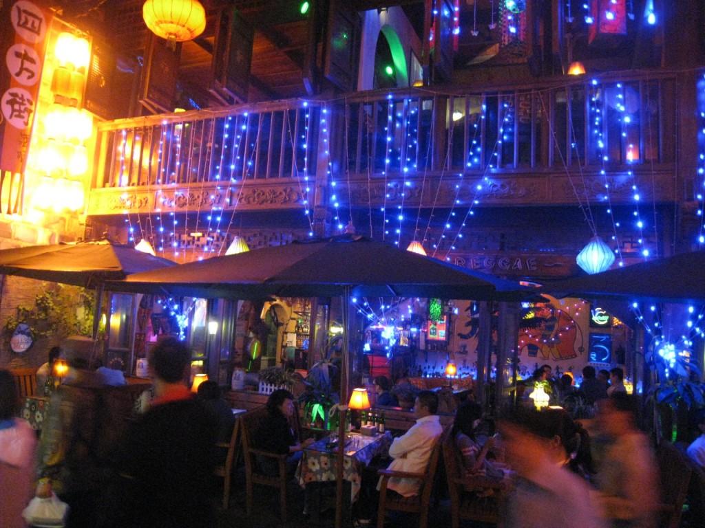 锦里-四方街酒吧